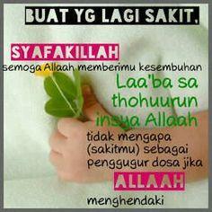 Syafakilah