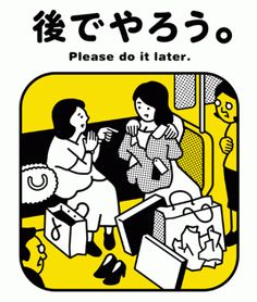 東京メトロの「○○でやろう。」シリーズ - K'conf