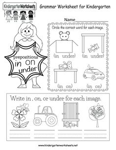 77 Best English Worksheets Images In 2019 Preschool Book English