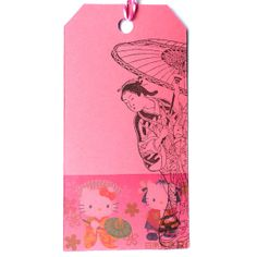 Geishas under an umbrella / Unmounted rubber stamp / by MAKIstamps, €6.80