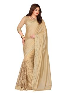Beige Lycra Party Wear Saree 70689
