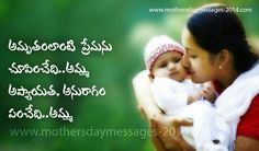 Happy Mothers day hd wallpaper, Images for free download in Telugu