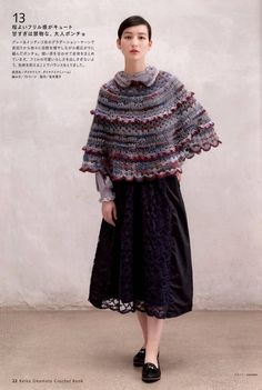 Crochet sweater patterns and other cute designs Japanese ebook Crochet Cape, Crochet Shawl, Easy Crochet, Crochet Stitches, Knitting Books, Crochet Books, Crochet Things, Crochet Designs, Knitting Designs