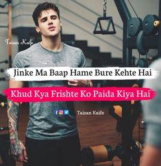 Attitude Quotes For Boys, Good Attitude, Attitude Status, Crazy Girl Quotes, Crazy Girls, Chill Quotes, Joker Pics, Urdu Poetry Romantic, Boy Photography Poses
