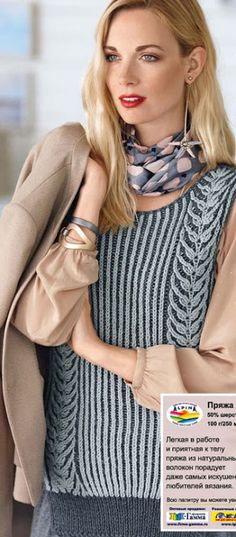 Стильный жакет спицами в технике Бриошь Knitting Stitches, Knitting Designs, Knitting Patterns, Girls Poncho, Crochet Tunic, How To Purl Knit, Double Knitting, Knitwear, Sweaters For Women