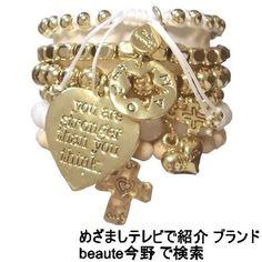 CAT HAMMILL ブレスレット 【めざましテレビで紹介】CAT HAMMILL heart bracelet set