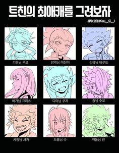 Let It Rip, Beyblade Characters, Beyblade Burst, Evolution, Fan Art, Manga Drawing, Saga, Cute, Anime