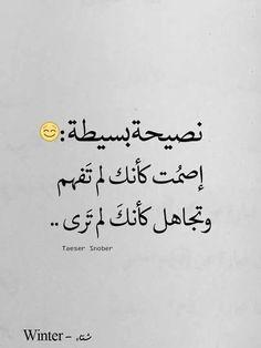 مش فاهمين ومش حنفهم