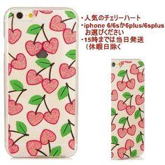 skinnydip スキニーディップ IPHONE CHERRY HEART CASE iphone6 iphone6s iphone6plus iphone6splu 海外ケース 輸入品 液晶保護フィルム 付き ブランド