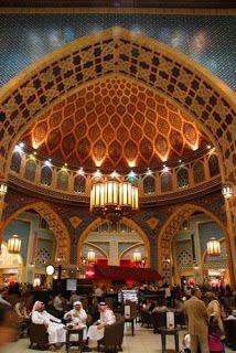 Persian Court of the Ibn Battuta Mall, a themed mall in Dubai