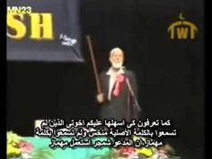 احمد ديدات الأختيار بين المسيحية و الإسلام - The Choice
