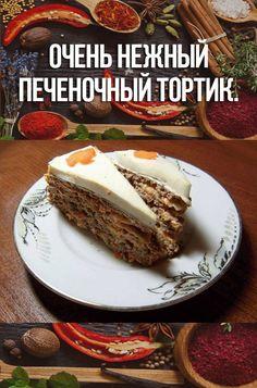 Russian Recipes, Pork, Beef, Dishes, Kale Stir Fry, Plate, Ox, Tableware, Pork Chops