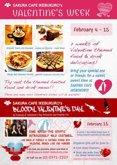 This Friday SAKURA CAFE IKEBUKURO is going to be the place for an interesting twist on this year's Valentine's celebrations!! |   http://www.sakura-hotel.co.jp/event-ikebukuro-bloody-valentine-2013