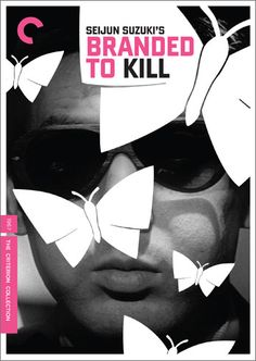 Branded to Kill / HU DVD 6712 / http://catalog.wrlc.org/cgi-bin/Pwebrecon.cgi?BBID=13368590