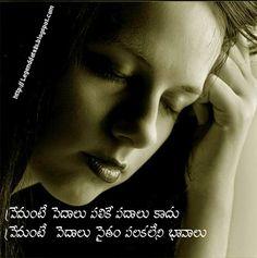25 Best Telugu Love Quotes Images Love Quotes In Telugu Heart