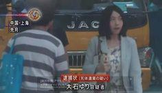 Brasileira acusada de assassinato extraditada da China para o Japão. A nipo-brasileira Yuri Ketty Oishi, procurada por suspeita de assassinato de uma...