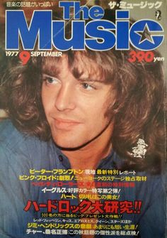 The Music, Peter Frampton, September 1977 Frampton Comes Alive, Peter Frampton, Skinny Guys, 70s Music, Make Me Happy, Zine, Daddy, Retro, My Love