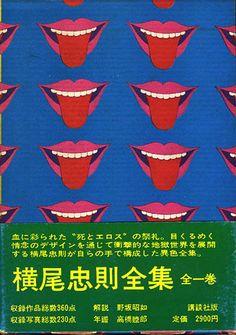 Japanese Book Cover: The Complete Works. Tadanori Yokoo. 1971.