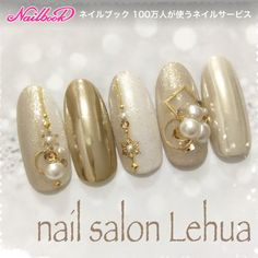 クリスマスミラーネイル♡定額10,000円プラン|ネイルデザインを探すならネイル数No.1のネイルブック Xmas Nail Art, Gold Nail Art, Xmas Nails, Christmas Nail Art Designs, Winter Nail Art, Holiday Nails, Winter Nails, Christmas Nails, Japan Nail
