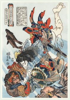 Kuniyoshi (1797 - 1861) Japanese Woodblock Reprint Tanmeijiro Genshogo, the Short-lived Second Son Series; One Hundred and Eight Heroes of the Popular Suikoden  Tanmeijiro Genshogo, the Short-lived Second Son - Dramatic scene of an underwater fight between the tattooed Tammeijiro Genshogo (Ruan Xiaowu in Chinese) and an enemy. The fully armored foe struggles to free himself from the grip of his opponent. The pair plunges downward into the water, a pair of fish swimming by.