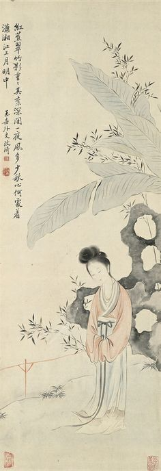 GAI QI (1774-1829) -  Lady in the Plantain Shade