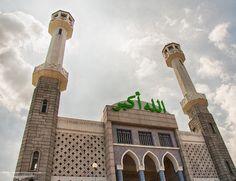 Itaewon Mosque / Islamic Center - Seoul, Korea