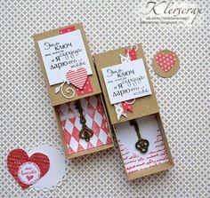 Интересненькое дельце: Готовимся ко Дню Св. Валентина! Подарочки для любимого!