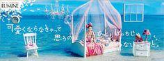 女子なら誰もが共感してしまう、せつないコピーと鮮やかな色彩が印象的な「ルミネ」の広告まとめ - NAVER まとめ