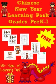 chinese new year printable for prek grade 1