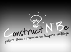 Construct N' Be ... renewable!