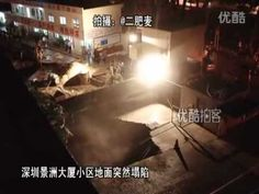 Sinkhole! Amazing footage of a land sink in China swallowing a passerby