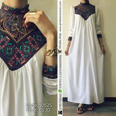 Awesome gorgeous dress for partywear - Serpil - Islamic Fashion, Muslim Fashion, Modest Fashion, Fashion Dresses, Modest Wear, Modest Outfits, Stylish Outfits, Mode Abaya, Mode Hijab