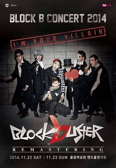 Block B drop group and individual concert posters for '2014 Blockbuster Remastering' | http://www.allkpop.com/article/2014/10/block-b-drop-group-and-individual-concert-posters-for-2014-blockbuster-remastering