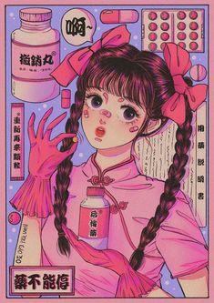 Cute Art Styles, Cartoon Art Styles, Anime Art Girl, Manga Art, Animes Wallpapers, Cute Wallpapers, Character Art, Character Design, Kawaii Art