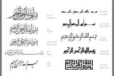 Wissam Shawkat - different calligraphy styles