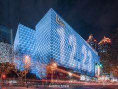 上海陆家嘴中心 | L+Mall Shanghai - 原创作品 - 站酷(ZCOOL)