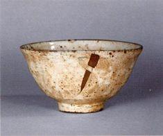 「粉引茶碗 銘 三好粉引」 朝鮮時代 16世紀