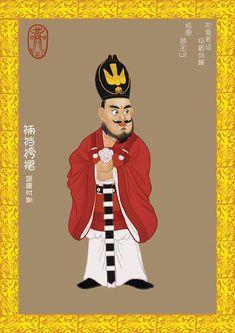 Ancient China, Hanfu, Historical Clothing, Asian Art, Ronald Mcdonald, Artisan, Deviantart, Fictional Characters, Qin Dynasty