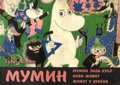Amma Be My Playground!: Dig: Moomin :) by Tove Jansson