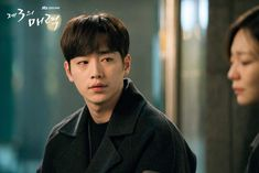 The third charm Seo Kang Jun, Korean Actors, Korean Drama, Kdrama, Fangirl, Boys, Third, Human Being, Baby Boys
