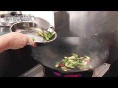 飲食男女 大師姐 《不如在家吃》鮮蘆筍炒帶子 - YouTube