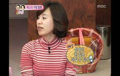 우리 결혼했어요 - We got Married, Lee Sun-ho, Hwangwoo Seul-hye(7) #02, 이선호-황우슬...