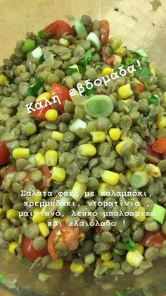 Η Μυρτώ Αλικάκη έφτιαξε την πιο νόστιμη νηστίσιμη σαλάτα - www.olivemagazine.gr Quick Snacks, Salads, Beans, Vegetables, Recipes, Dips, Food, Kids, Sauces
