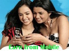 Earn From Mobile. Earn Money By Sending and Receiving SMS