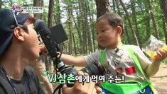 "Minguk Shares His Candy With Everyone on ""Superman Returns"" Ki Tae Young, Superman, Song Il Gook, Song Triplets, Song Daehan, Korean Shows, Love Park, Joo Hyuk, Song Joong Ki"