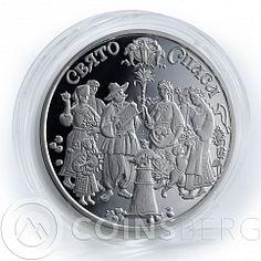 Ukraine 10 hryvnas SPAS Orthodox Feast Ritual Holidays Silver Coin 2010