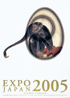 原研哉 Expo Japan 2005 http://designcommittee.jp/member/hara_kenya.html