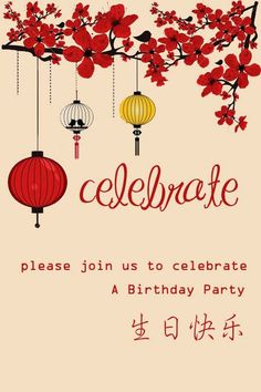 lanterns cherry blossoms invitations chinese theme parties asian party themes chinese party