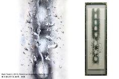 rain tears.. Work In Japan, Rain, Abstract, Artist, Artwork, Rain Fall, Summary, Work Of Art, Auguste Rodin Artwork