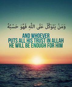Life is nothing without the love for Allah and His Nabi Pak (SAWS). May Allah . Islam Hadith, Allah Islam, Islam Quran, Alhamdulillah, Islam Muslim, Beautiful Islamic Quotes, Islamic Inspirational Quotes, Beautiful Verses, Beautiful Prayers